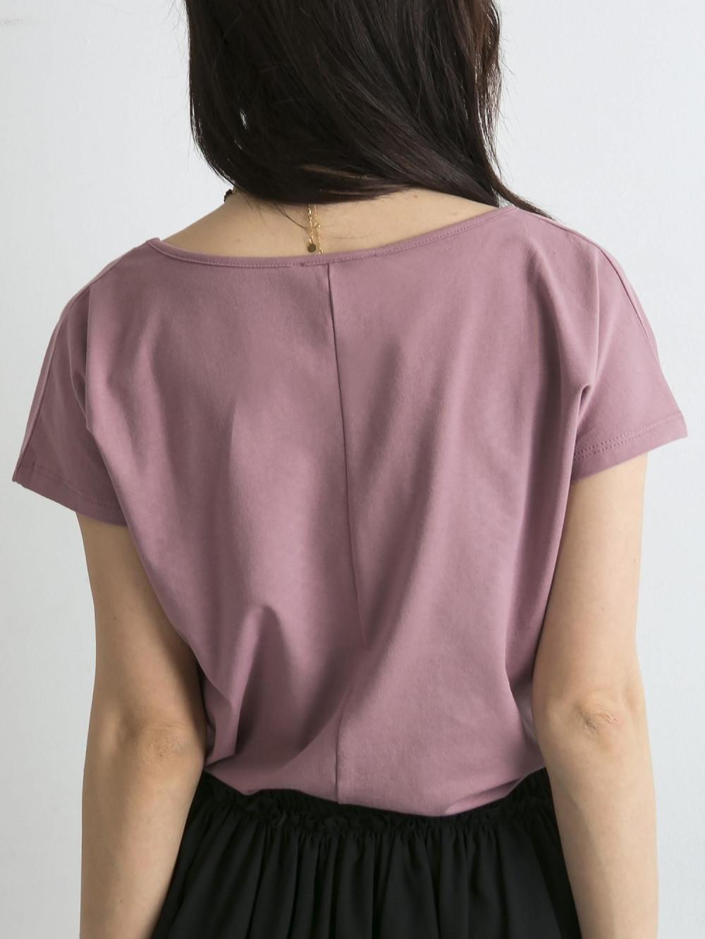 Brudnoróżowy t-shirt basic Rough 4